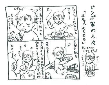 漫画.JPG