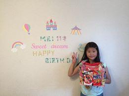 娘も大喜びの誕生日パーティーでした♪