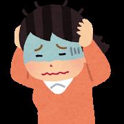 不眠症で毎日眠れるか不安→毎日ぐっすり眠れるようになり、楽しく過ごせるように♪