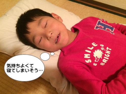 5分も仰向けに寝れなかったお父さんが20分経っても楽に寝れるようになったのは…